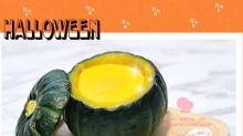 南瓜焦糖燉蛋 Pumpkin Crème brûlée