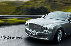 Bentley offers Mac mini, iPads option for 100,000 euros
