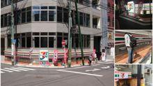 日本超矮細7-11便利店 網民最新觀光地