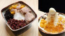 【銅鑼灣芋圓】台灣人氣甜品鮮芋仙進駐銅鑼灣 深夜食手工古早味仙草芋圓