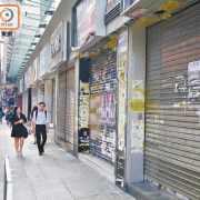 經濟颱風直撲 摧殘百業