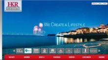 【480】香港興業全年多賺5%至8.24億 息7仙