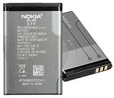 Nokia-branded batteries at risk of overheating -- 46 million devices affected