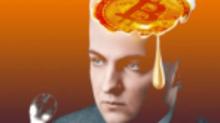 Bitcoin (BTC) rompe de manera bajista el patrón de consolidación