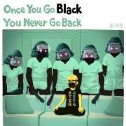 【阿塗專欄.神獸塗鴉】Once you go BLACK, you never go BACK
