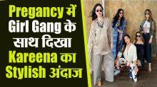 Malaika and Kareena meet girl gang in Corona, actress looks stylish