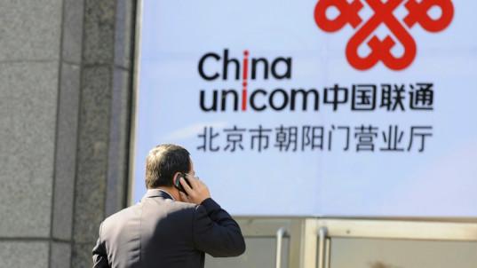 China Unicom shares soar on $11.7 bn stake sale plan
