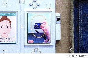 The DS Life: First-person gaming