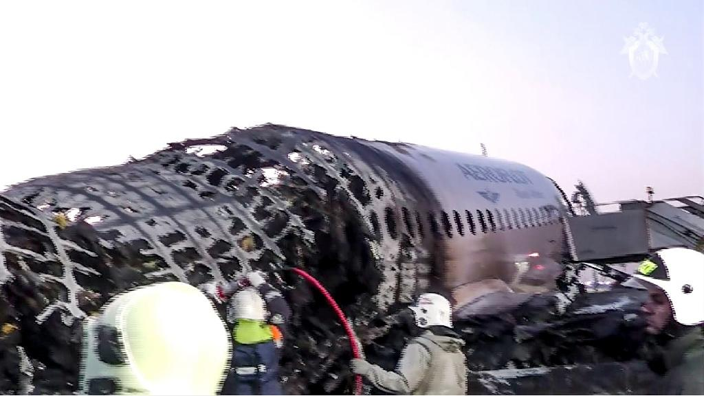 Several of those on board said they believed lightning was the cause of the tragedy (AFP Photo/HO)
