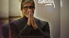 Amitabh Bachchan recovers from COVID-19, son Abhishek still in hospital