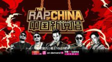 "iQIYI Broadcasts ""The Rap of China 2019"", Prompting the Return of the Chinese Rap Culture Trend This Summer"