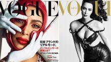 Kim Kardashian wears mask and bondage inspired dress in Vogue Japan cover shoot