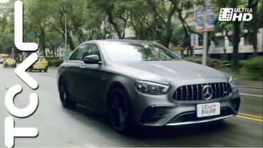 【新車試駕】愛上它的優雅強襲 Mercedes-AMG E53 4MATIC+ 官人試駕