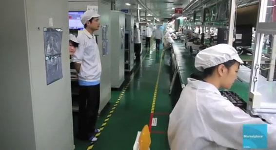 Marketplace takes a look at how the iPad is made and who, exactly, builds it