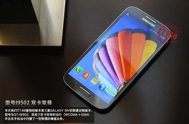 Supposed Galaxy S 4 leak resurfaces in high-res pics, lists more features and specs