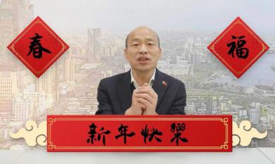 韓除夕拜年 預告二月重大宣布