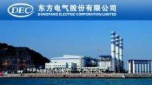 【1072】東方電氣料中期扭虧賺3.7億人幣