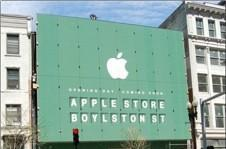Boston's Tech Superpowers buries a treasure for Apple