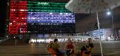 Tel Aviv City Hall lit up with the flags of the United Arab Emirates and Israel. (AP)