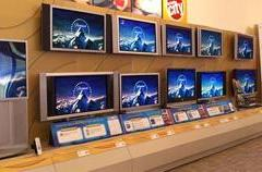 Surprise of the day: HDTVs top holiday shopping lists