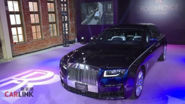 車王之王來了!勞斯萊斯Ghost售價 1,935萬元起