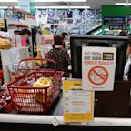 Snapshot of a South Korean Boycott: 'This Mart Doesn't Sell Japanese Products!'