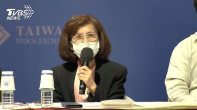 董座林郭文艷遭提解任訴訟 大同抗辯