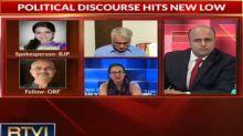 Sadhvi Pragya says her curse killed Karkare, BJP calls it her personal opinion