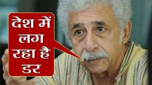 Naseeruddin Shah says, I am worried for my children in today's India