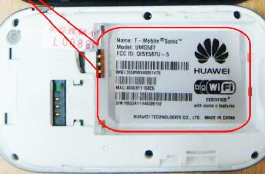 Huawei Sonic with AWS endorsed by FCC, fittingly given T-Mobile nametag