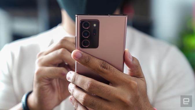 Galaxy Note 20 Ultra ultra wideband UWB technology