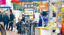 固網寬頻價格戰 捆綁增值服務搶客