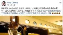 大晒坐私人飛機影片 化妝師Gary Chung再度發功 :就算撞到那渣嘢逼爆機場都冇影响