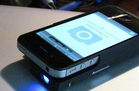 Brookstone's Pocket Projector, Big Blue speakers perfect for movie night