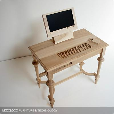 Wood computer workstation takes up space, looks great, does little else