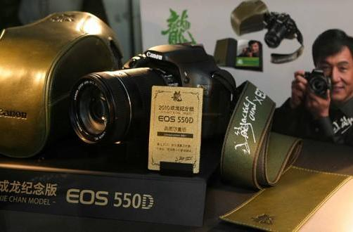 Canon brings out Jackie Chan-branded Rebel T2i / 550D for Chinese market