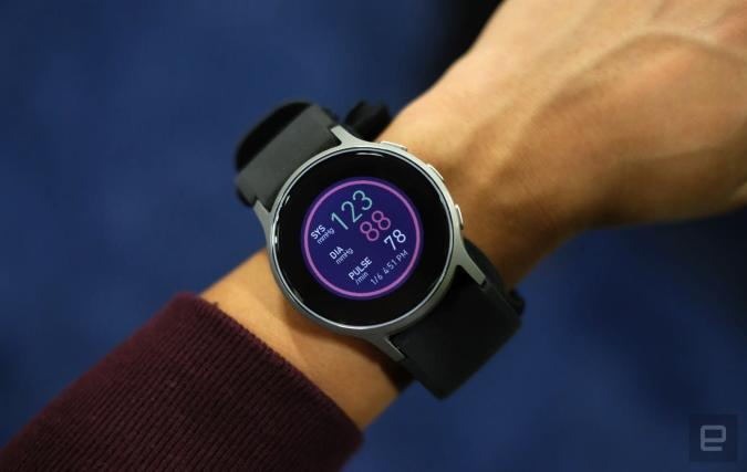 HeartGuide is a discreet blood pressure monitor in a smartwatch