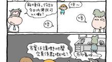 mandycat office:唔~
