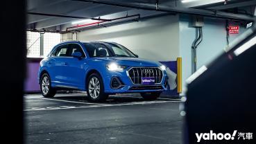 實用度更高的爆紅新星?2020 Audi Q3 40 TFSI quattro S line都會試駕!