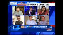 Debate: Vyapam scam: India's murkiest coverup