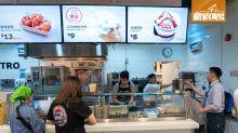 IKEA九龍灣店限定推出D24榴槤雪糕+脆波波 小龍蝦節日限定菜式同步登場|新品速遞