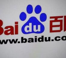 Baidu (BIDU) Has Risen 17% in Last One Year, Outperforms Market
