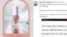 Beauty company apologizes for 'revolting' Anne Frank-'inspired' makeup product