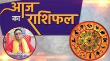 Aaj ka rashifal 21 August 2020 | Today's Horoscope | Dainik Rashifal