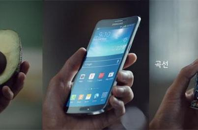 Samsung's Galaxy Round ad compares its curved smartphone to avocados, Russian dolls (video)