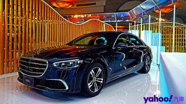 重塑豪華的移動城堡!2021 Mercedes-Benz S-Class大改款重磅抵台