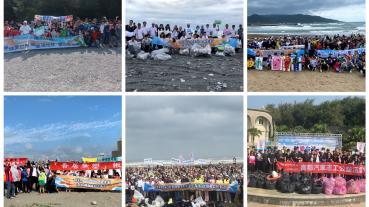 拯救海洋,Toyota 萬人淨灘清出逾 11 噸垃圾