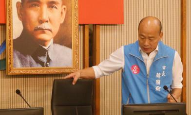 最新!韓宣布明起請假拚選舉