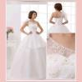 Need Great Deals on Wedding Gowns?