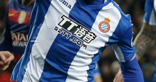 Foot - ESP - Espanyol - Espanyol Barcelone : Le capitaine Javi Lopez rempile